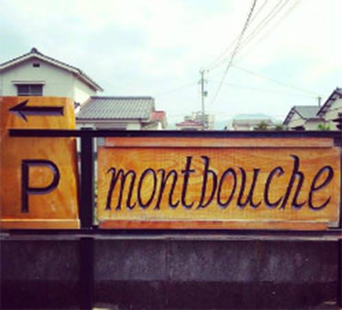 モンブーシェの看板